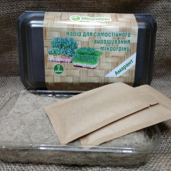 Набор для выращивания микрозелени микрогрина амаранта